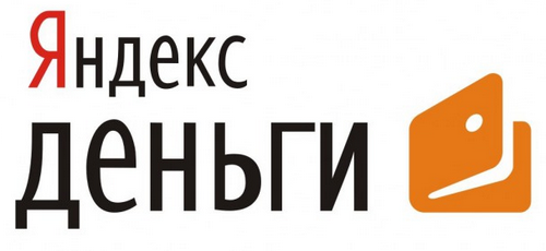 Яндек